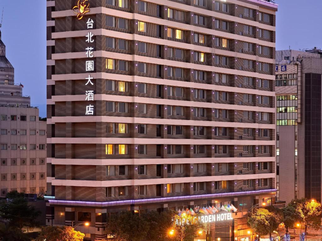 More about Taipei Garden Hotel