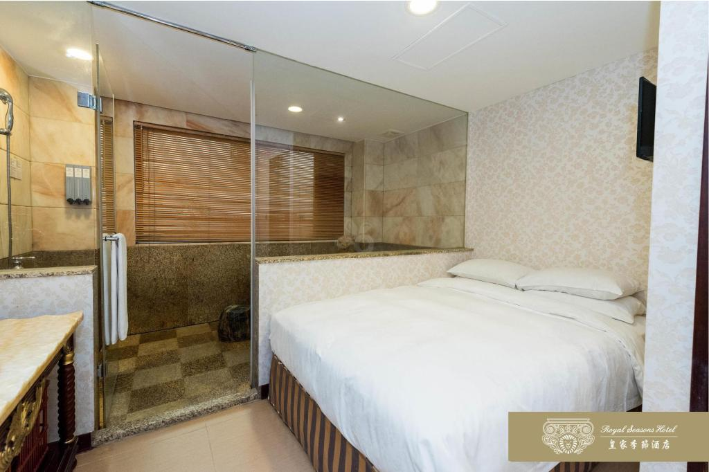 Все фотографии: 32 Royal Seasons Hotel Taipei-Beitou
