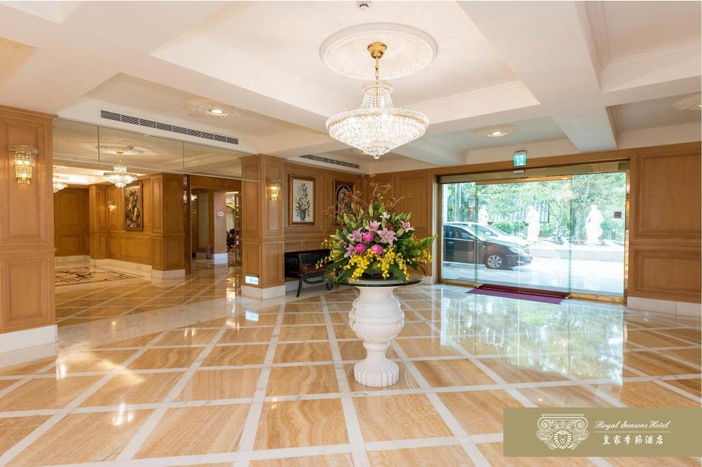 Лобби Royal Seasons Hotel Taipei-Beitou
