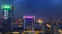 Crowne Plaza Fuzhou Riverside