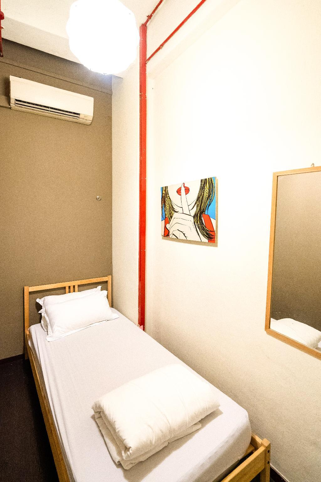Single Room (1 Bed)