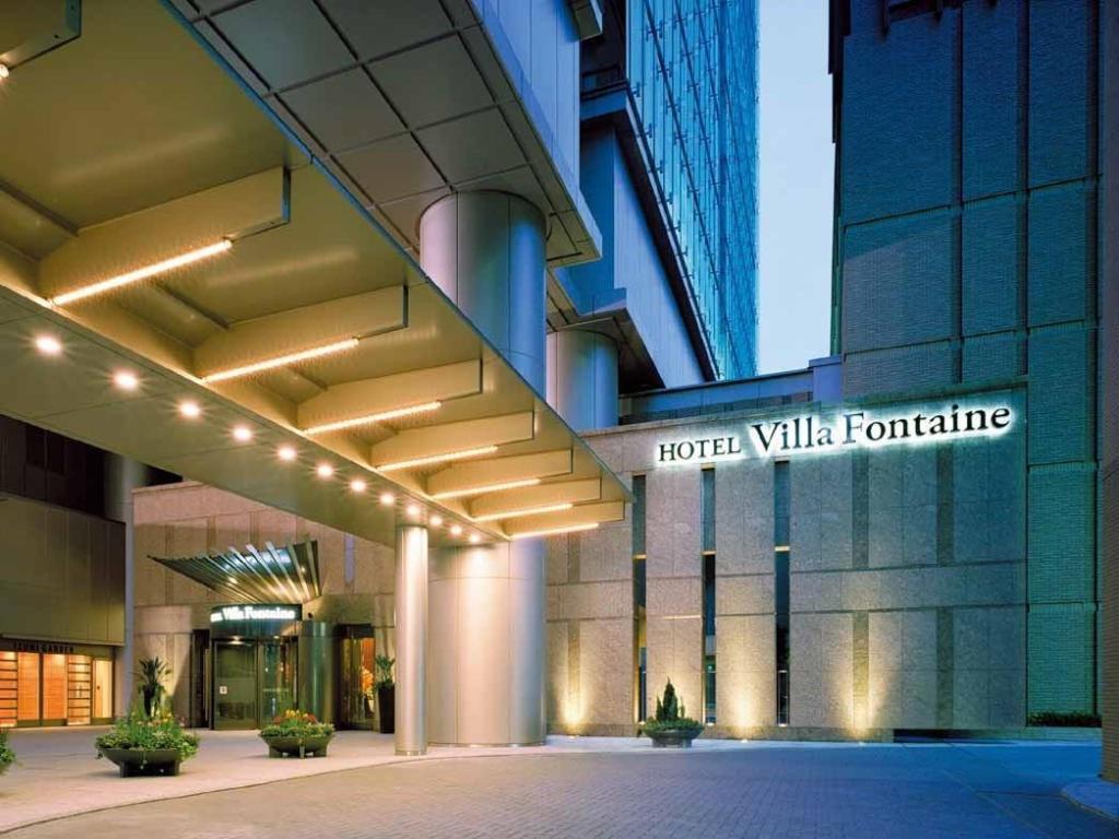 Best Hotels In Roppongi Tokyo