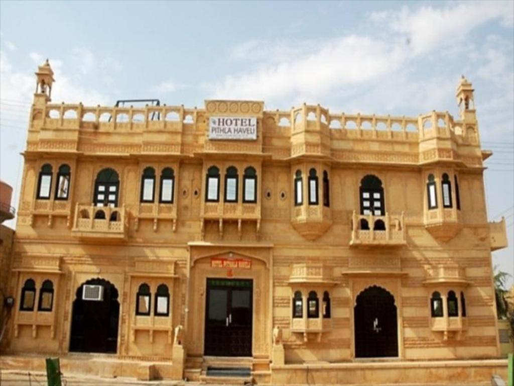 Hotel Pithla Haveli In Jaisalmer Room Deals Photos Reviews