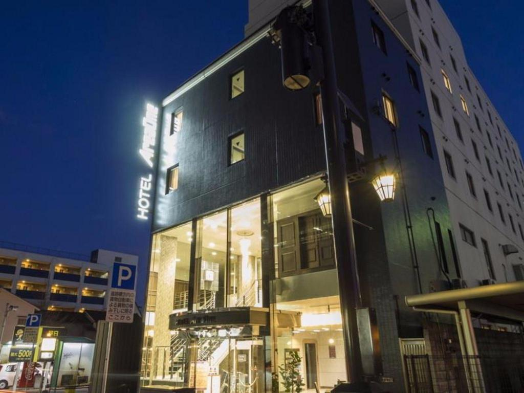 More about Hotel AreaOne Oita
