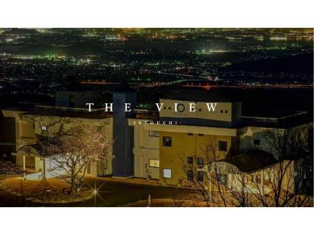 Hotel the view 瀬戸内 (Hotel the view Setouchi)