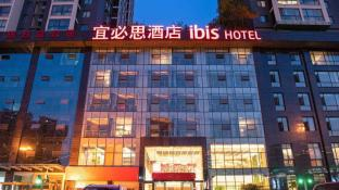 ibis xian North Second Ring Weiyang Rd Hotel