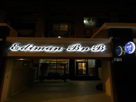 Entrance Ediman BnB