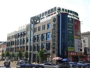 Green Tree Inn HeBei QinHuangDao ChangLi Country  MinSheng Road Walking Street Express Hotel