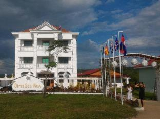 Otres Sea View Hotel