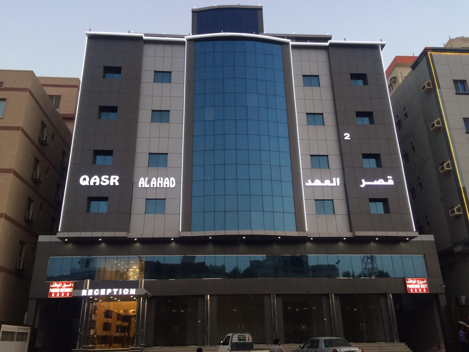 hotels near almas ideal medical center jeddah best hotel rates rh agoda com
