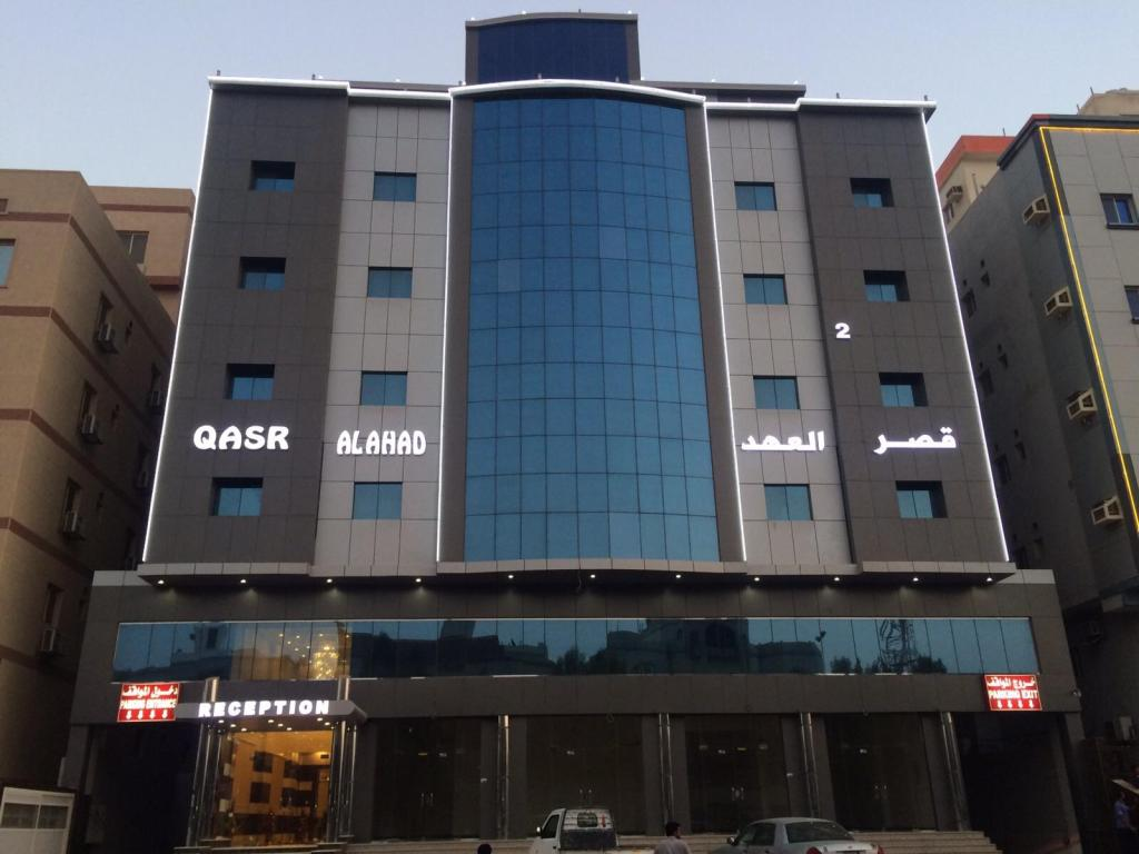 More about Qasr Al Ahd 2 Furnished Apartments