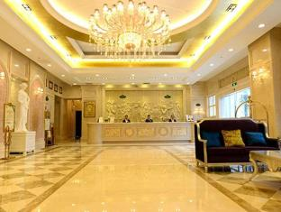 Vienna Hotel Guiyang Conference & Exhibition Center Branch