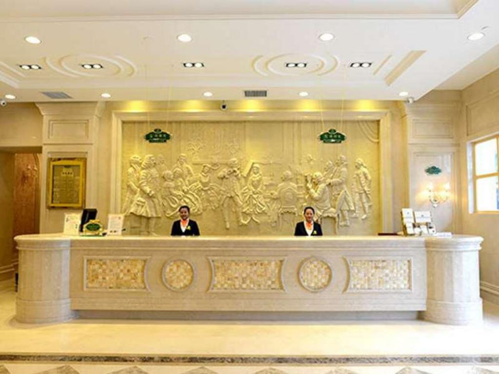 Lobby Vienna Hotel Guiyang Conference & Exhibition Center Branch