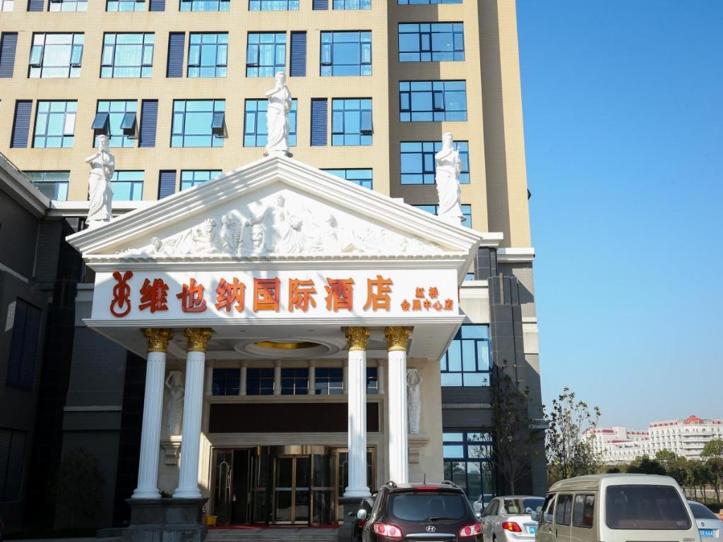 Eingang Vienna Hotel Shanghai Hongqiao Convention & Exhibition Center