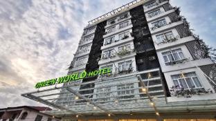 Green World Hotel