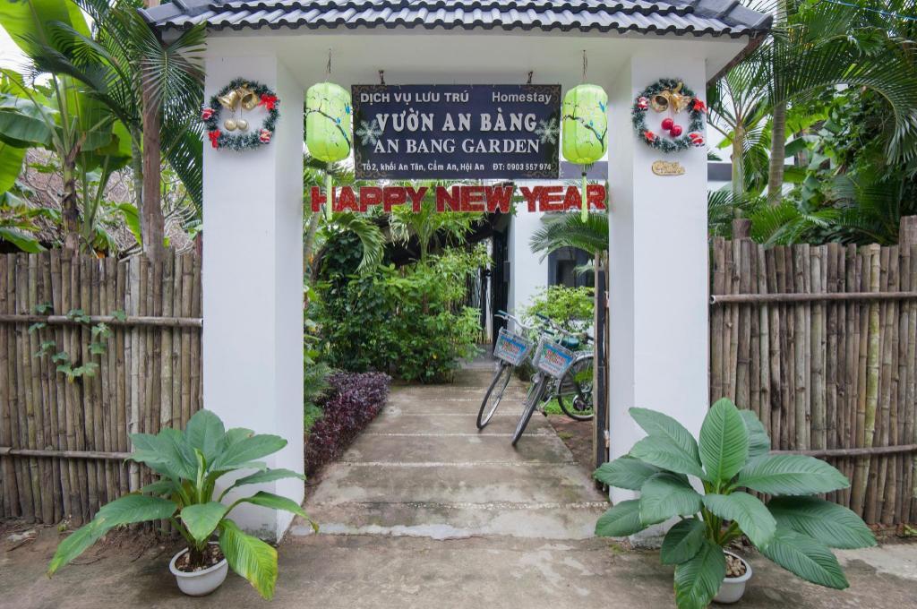 An Bang Garden Homestay in Hoi An - Room Deals, Photos & Reviews