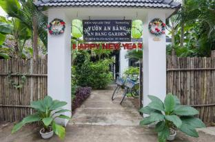 An Bang Garden Homestay