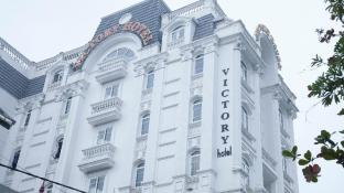 Victory Hotel Vinh