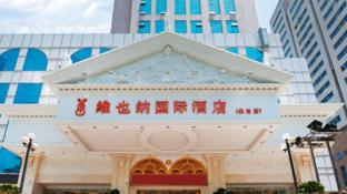 Vienna International Hotel Shenzhen Jingtian Banch
