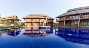 The Chaya Resort And Spa
