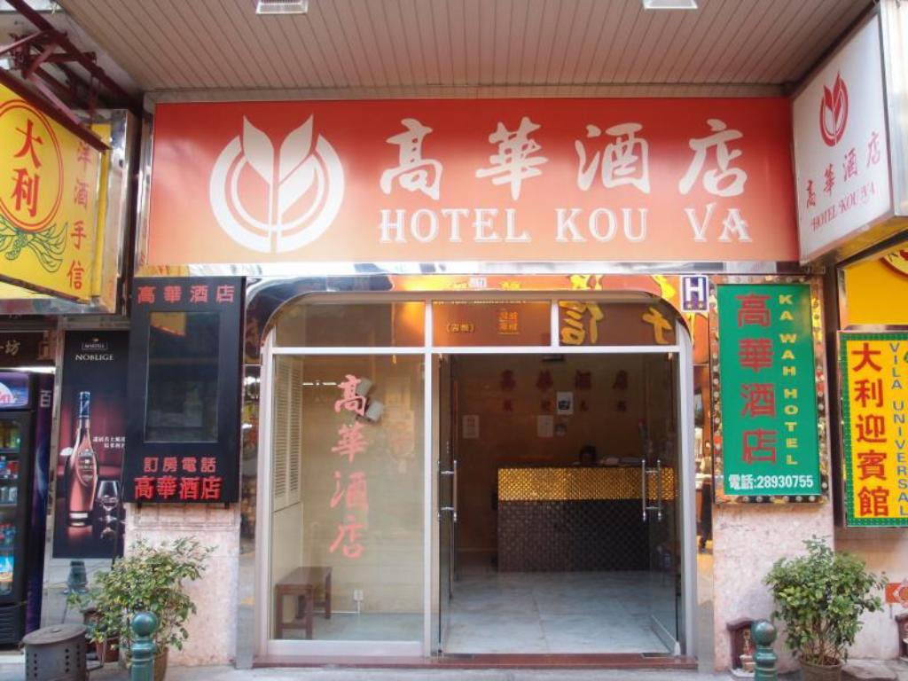 More about Hotel Kou Va