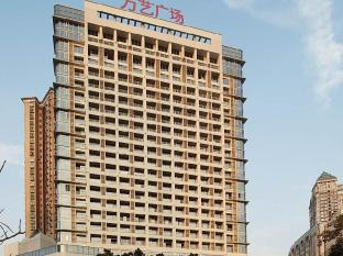 Guangzhou Wanghao Wanyi Boutique Apartment