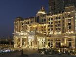 The St. Regis Dubai