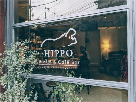 HIPPO Hostel&Cafe Bar (HIPPO Hostel&Cafe Bar)