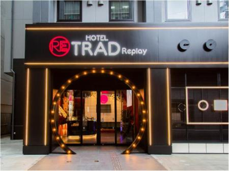 Hotel Trad Replay