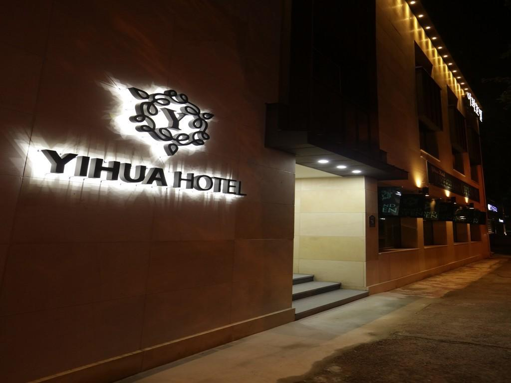 More about Yihua Hotel
