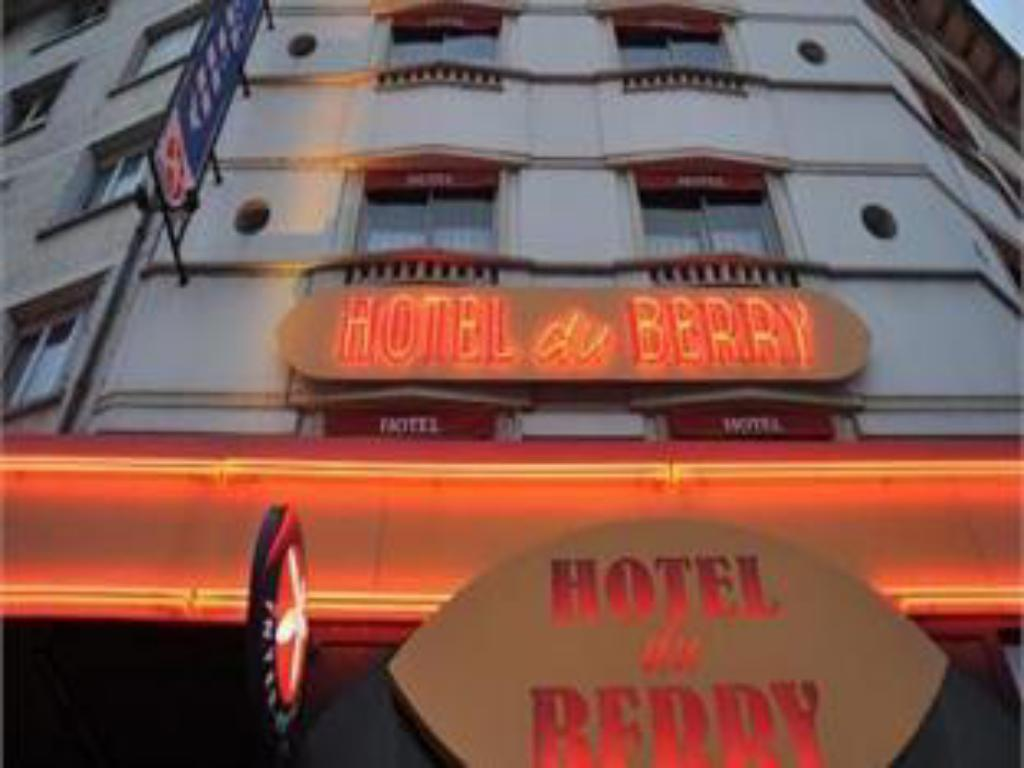 因特爾酒店 (Inter-Hotel Le Berry)