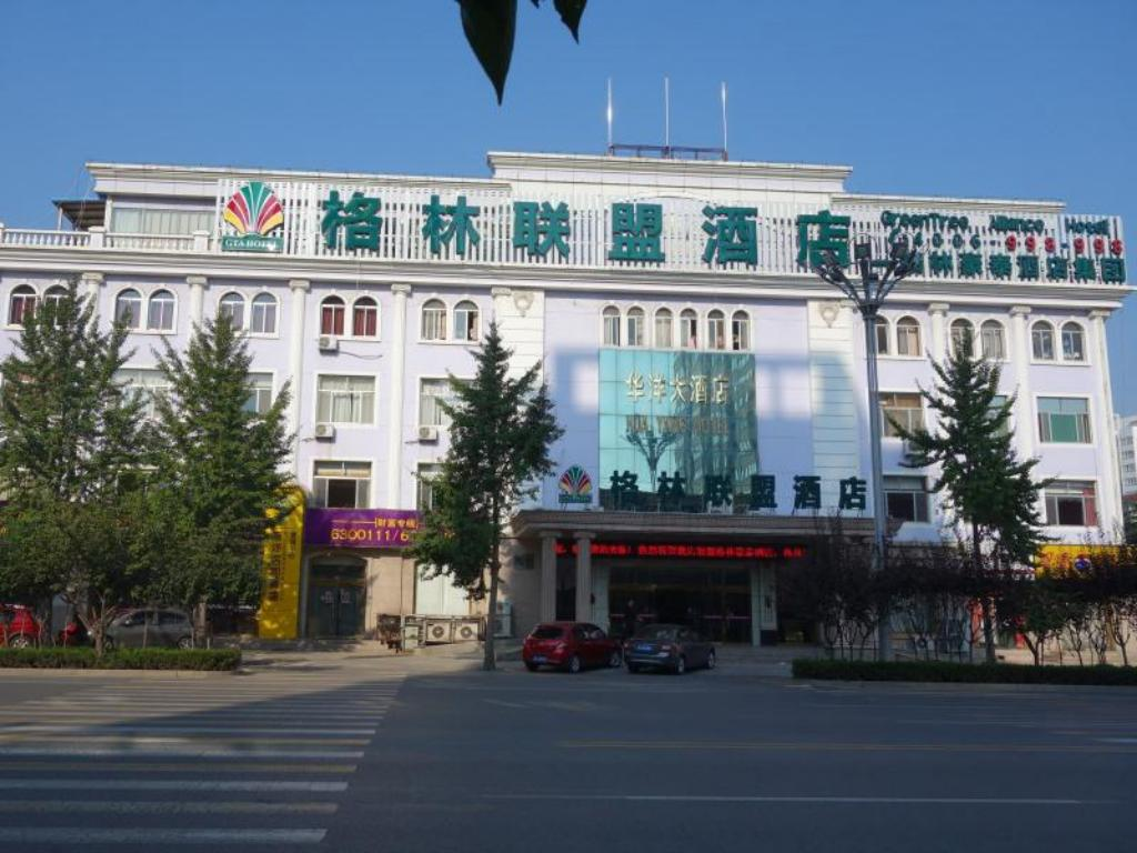 Mere om GreenTree Aliiance Shandong Province Weifang Zhucheng Heping Street Huayang Hotel