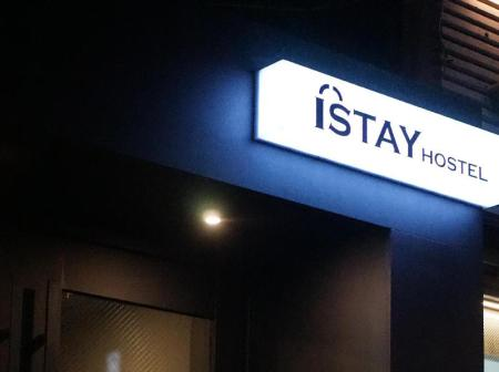 Entrance Istay Hostel