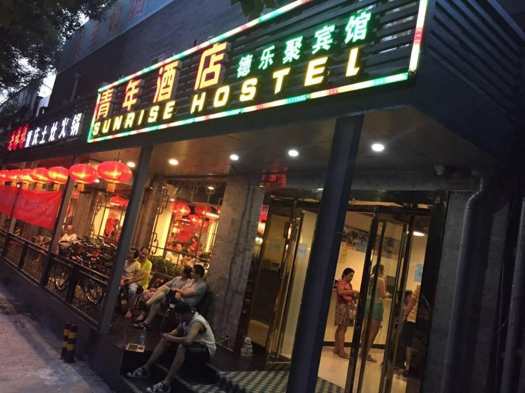 More about Beijing Sunrise Hostel