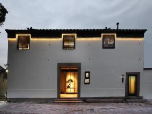 Tongli House Boutique Hotel