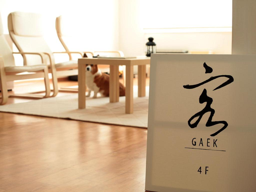 More about Gaek Guesthouse