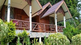 Enjoy Home Stay Kanchanaburi