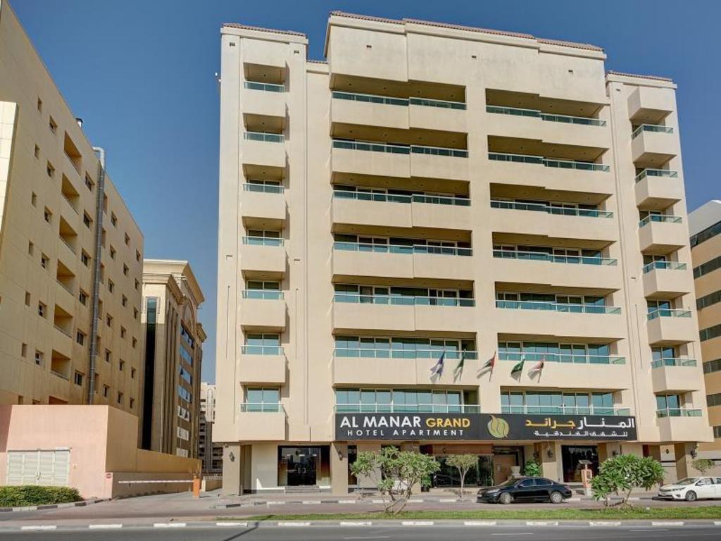 Best price on al manar grand hotel apartment in dubai for Hotel apartments in dubai