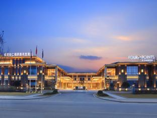 Four Points by Sheraton Chengdu Anren