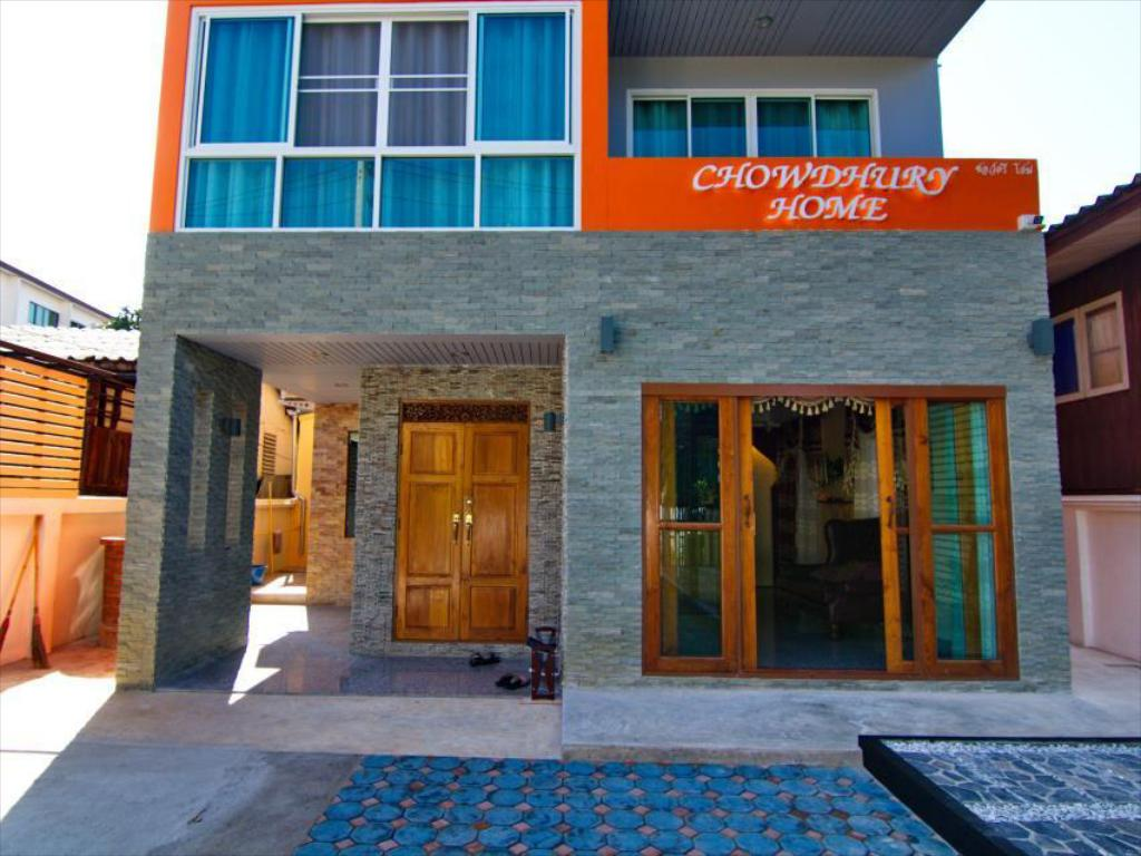 Chowdhury Home