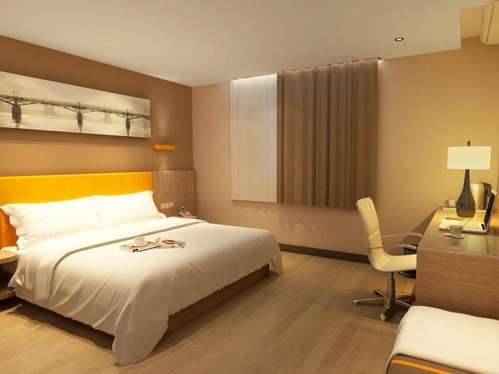 IU Hotel Guangzhou Sports Center Lin He West Metro Branch Guangzhou China