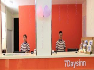 7 Days Inn Xianyang Cinema Cross Central Plaza Branch