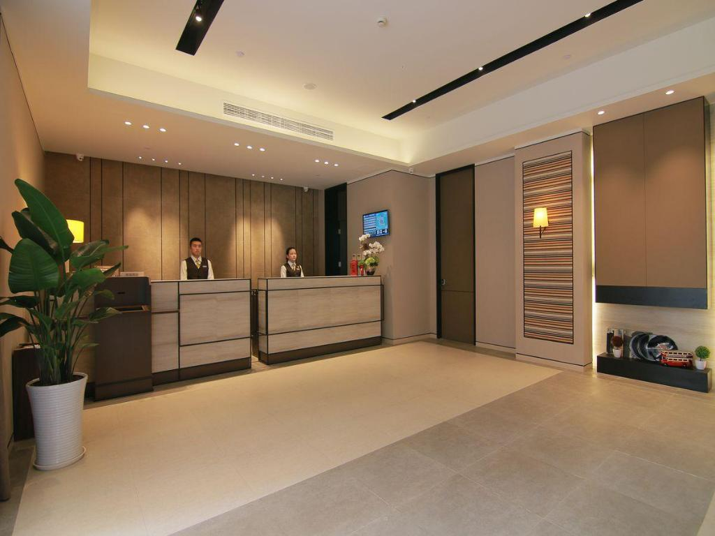 Lobby Home Inns Plus Shanghai West Yanan Rd.