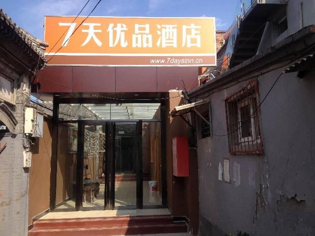 More about 7 Days Premium Beijing Gulou Houhai Branch