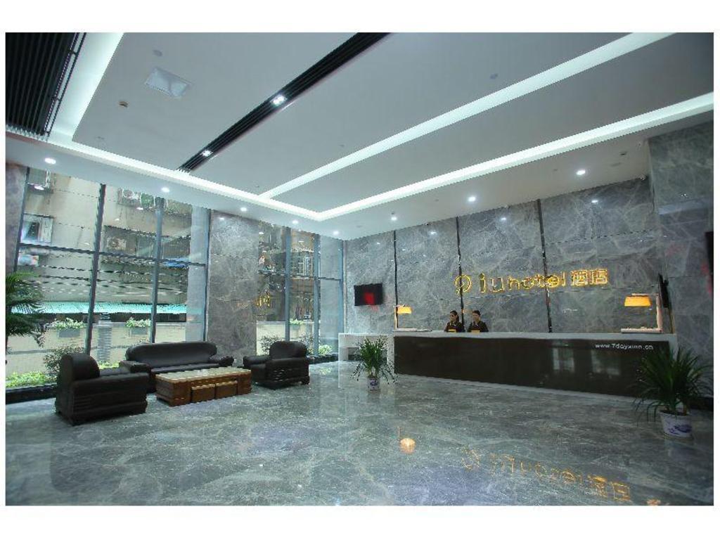 Iu Hotel Guangzhou Tianhe Sports Center Branch In China