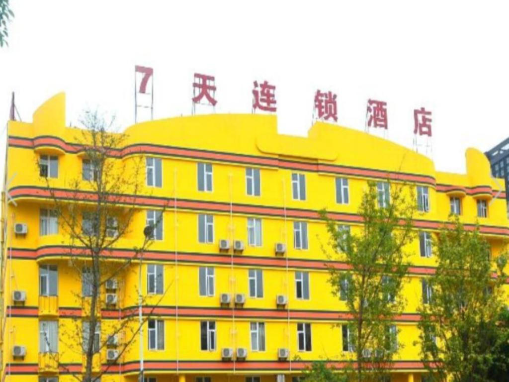 7 Days Inn Deyang Changjiang West Road Branch
