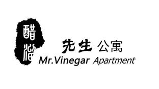 Xian Mr. Vinegar Service Hotel Apartment