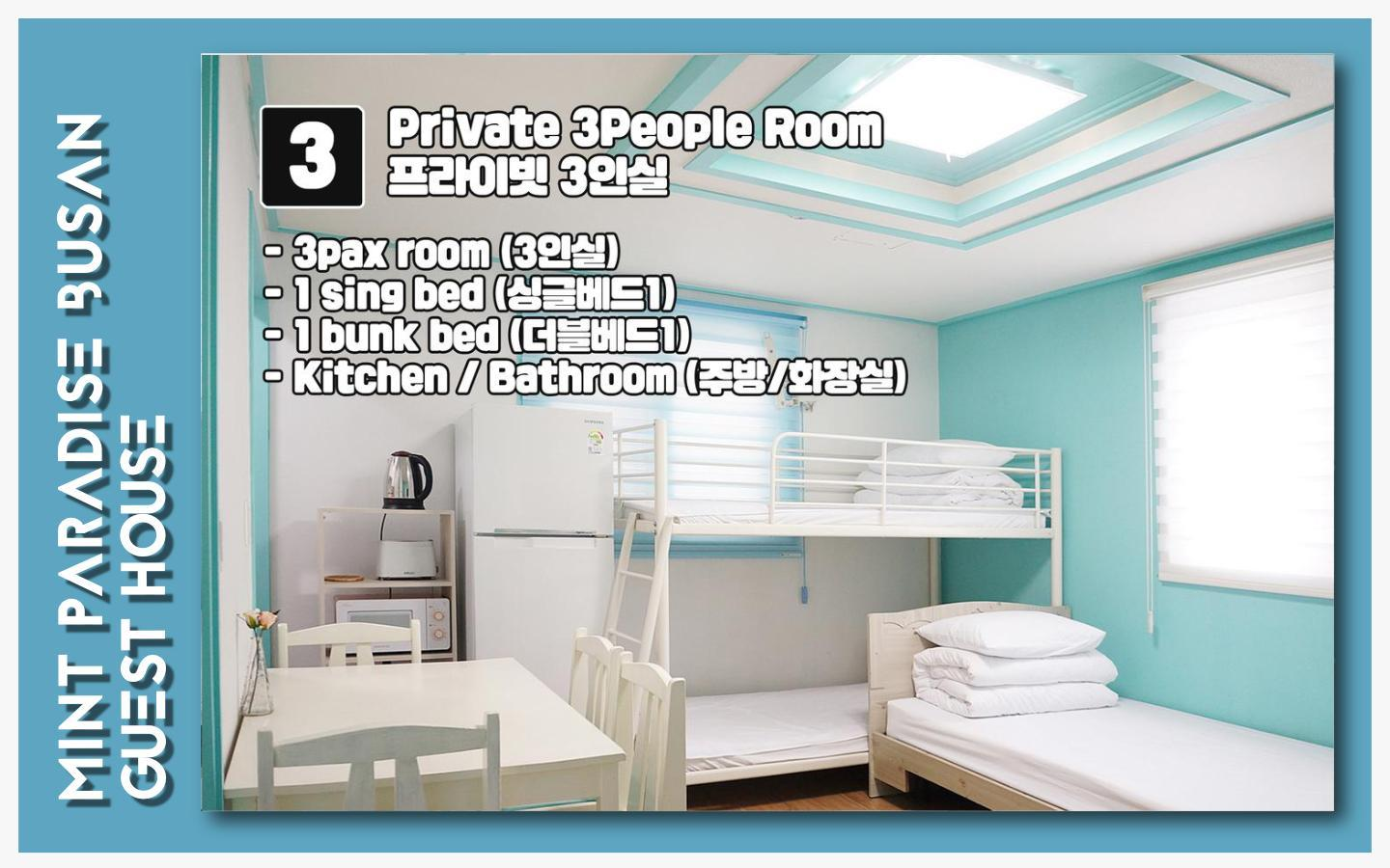 客房(4張上下舖床) (Private 4-Bunk Beds Room)