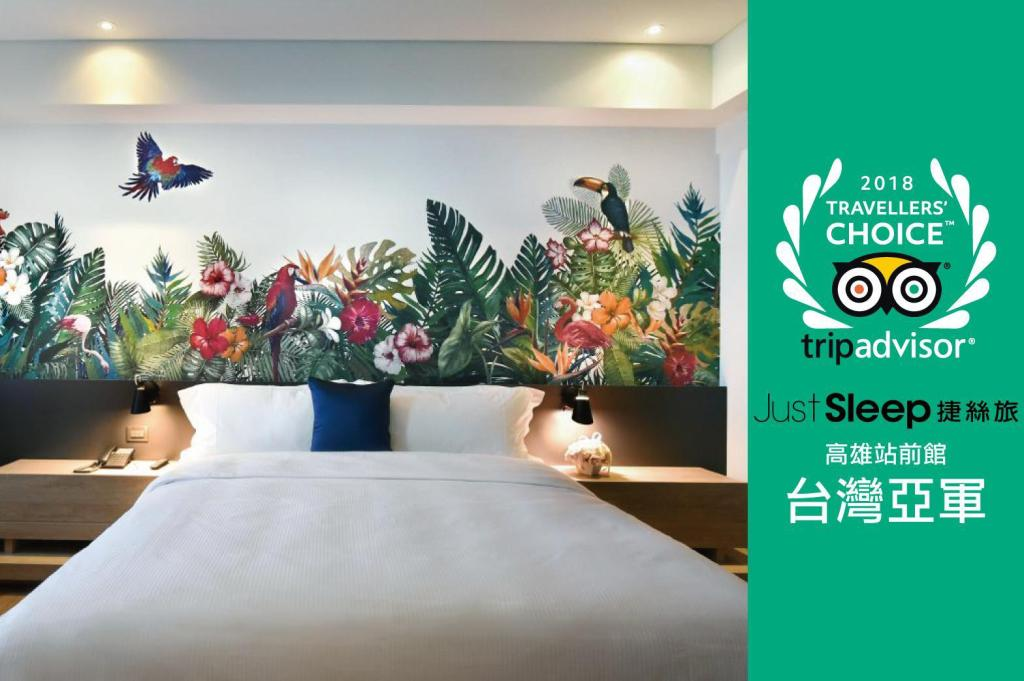 just sleep kaohsiung station in taiwan room deals