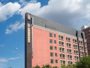 7 Days Inn Beijing Huilongguan Pingxifu Subway Station Branch